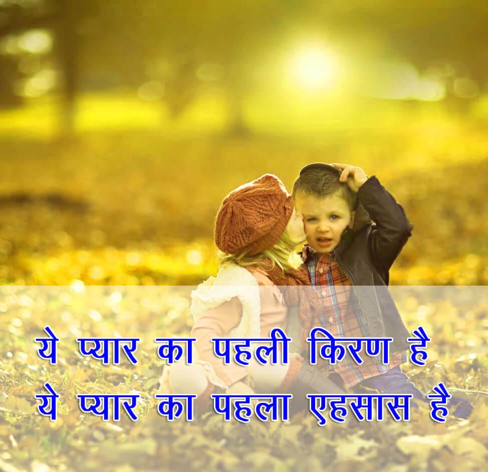 Shayari Love 14