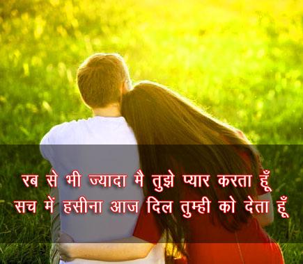 Shayari Love 5