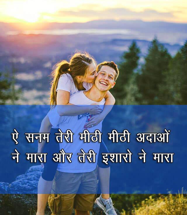 Shayari Love 6