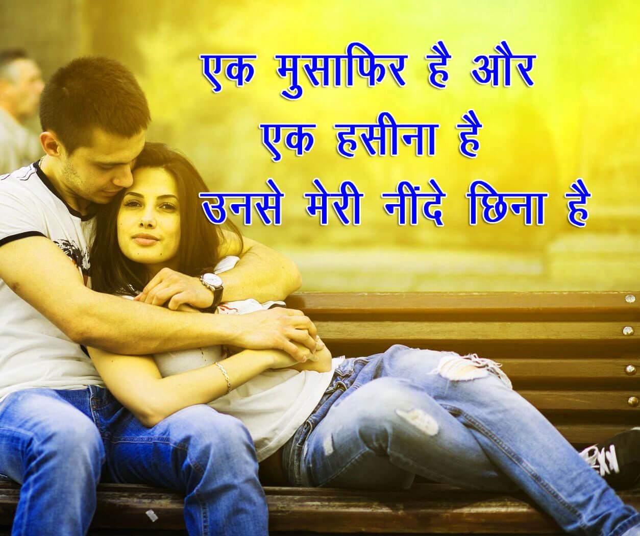 Shayari Love 9