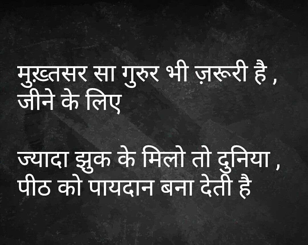 Shayari Whatsapp DP Free