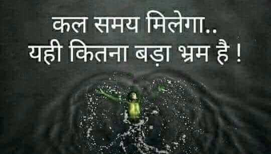 Shayari Whatsapp DP Hd