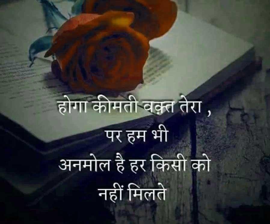 Shayari Whatsapp DP Images Pics