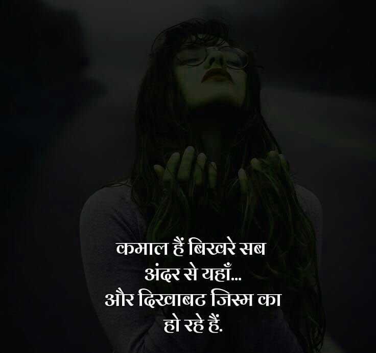 Shayari Whatsapp DP Photo Download