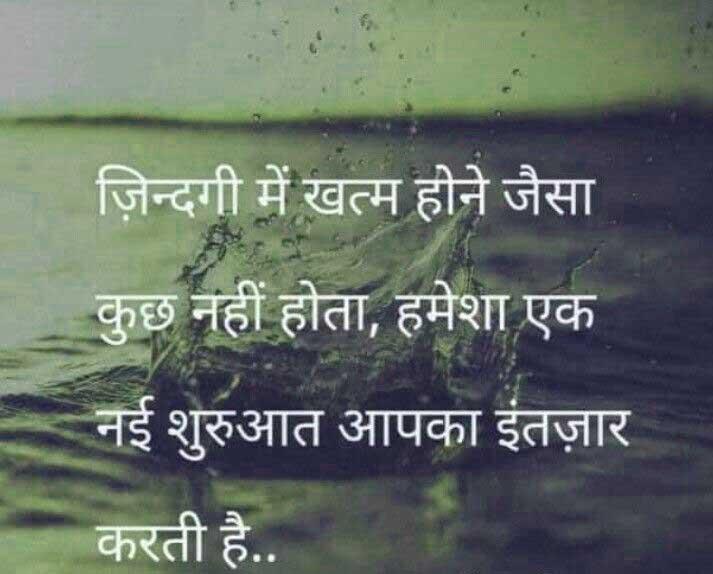Shayari Whatsapp DP Pics Free