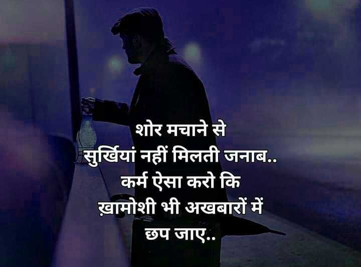 Shayari Whatsapp DP Pics Images