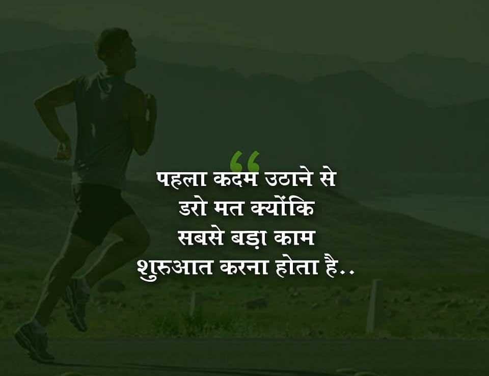 Shayari Whatsapp Dp Wallpaper Hd