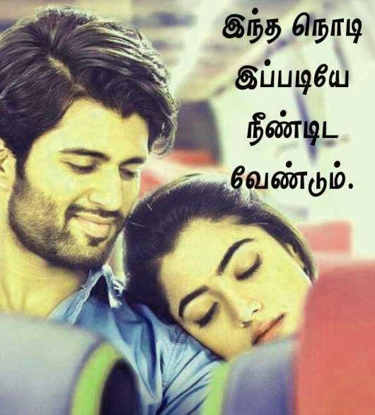 Tamil Whatsapp DP Images Free