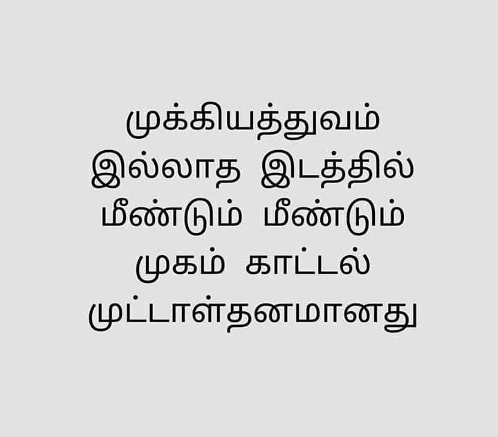 Tamil Whatsapp DP Photo Free
