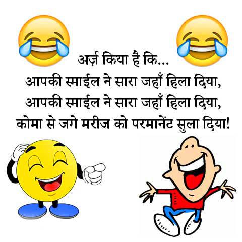 Top HD Hindi funny Shayari Images