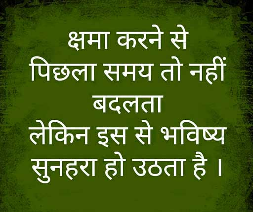 19887+ Hindi Whatsapp DP ( हिंदी Profile Pics ) Images