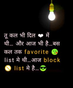 Whatsapp DP Downoad Hd