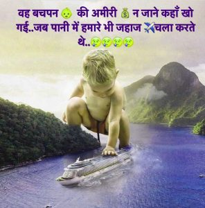 Whatsapp DP Freee Images