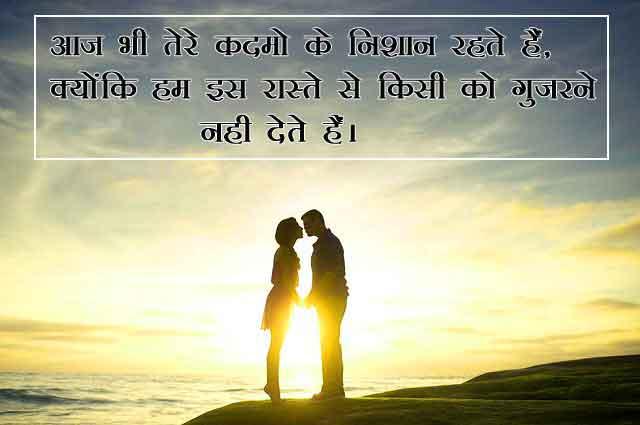 Free HD Hindi Love Shayari Images Photo Download