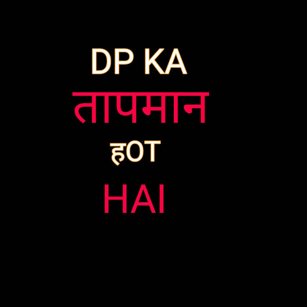 Free Whatsap DP Wallpaper In Hindi