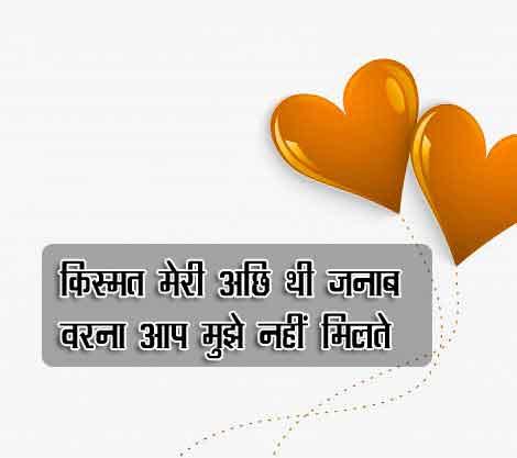 Love Shayari Images HD 2021 1
