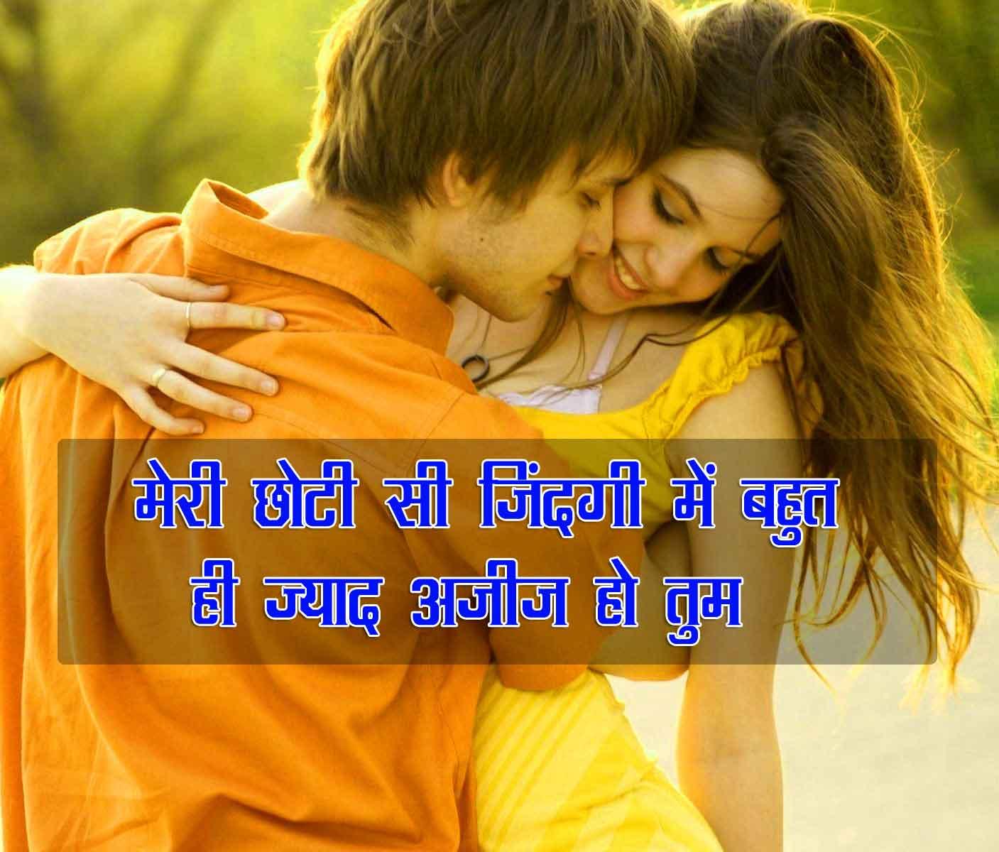 Love Shayari Images HD 2021 15