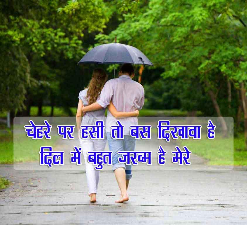 Love Shayari Images HD 2021 17