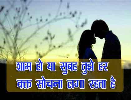 Love Shayari Images HD 2021 20