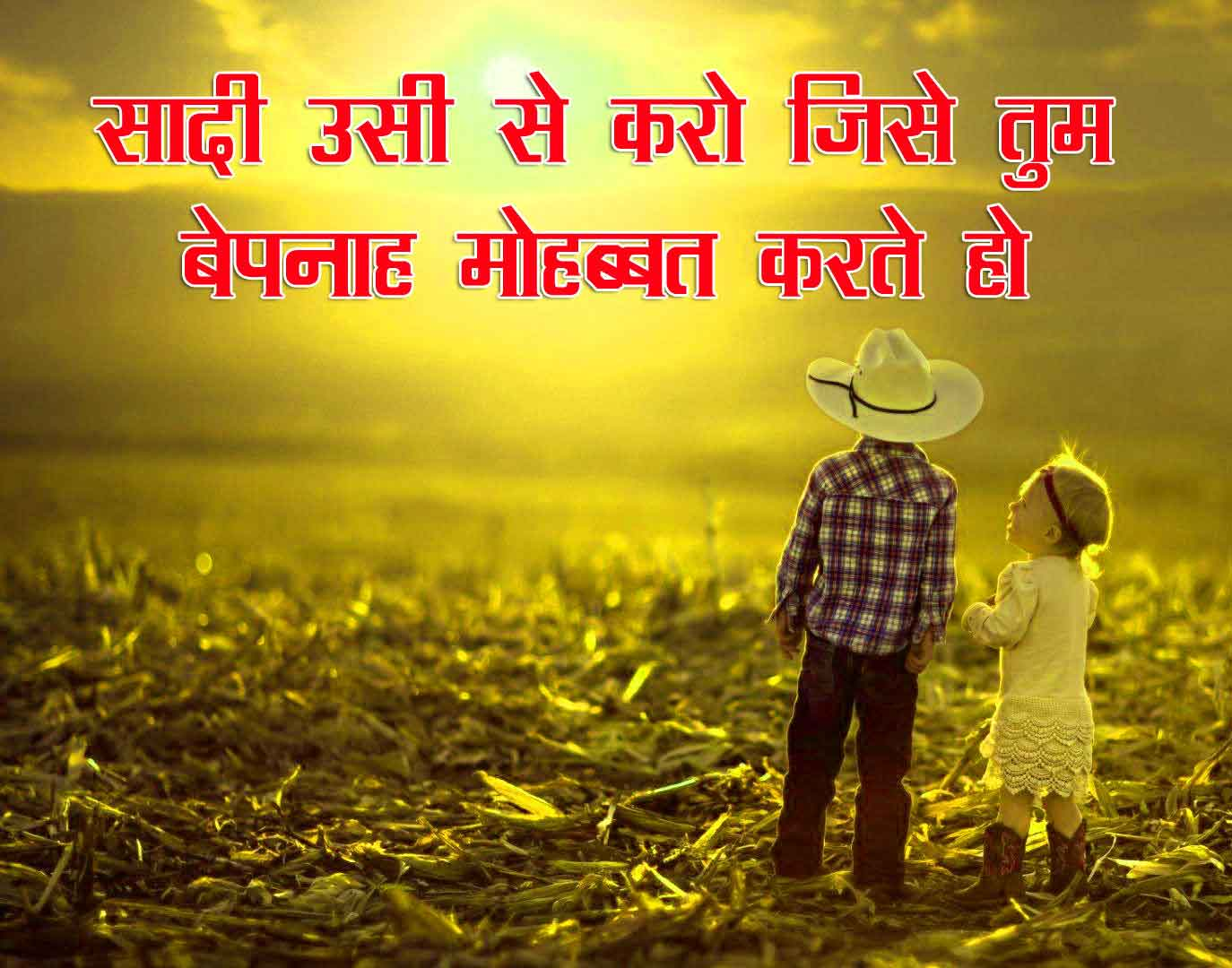 Love Shayari Images HD 2021 23