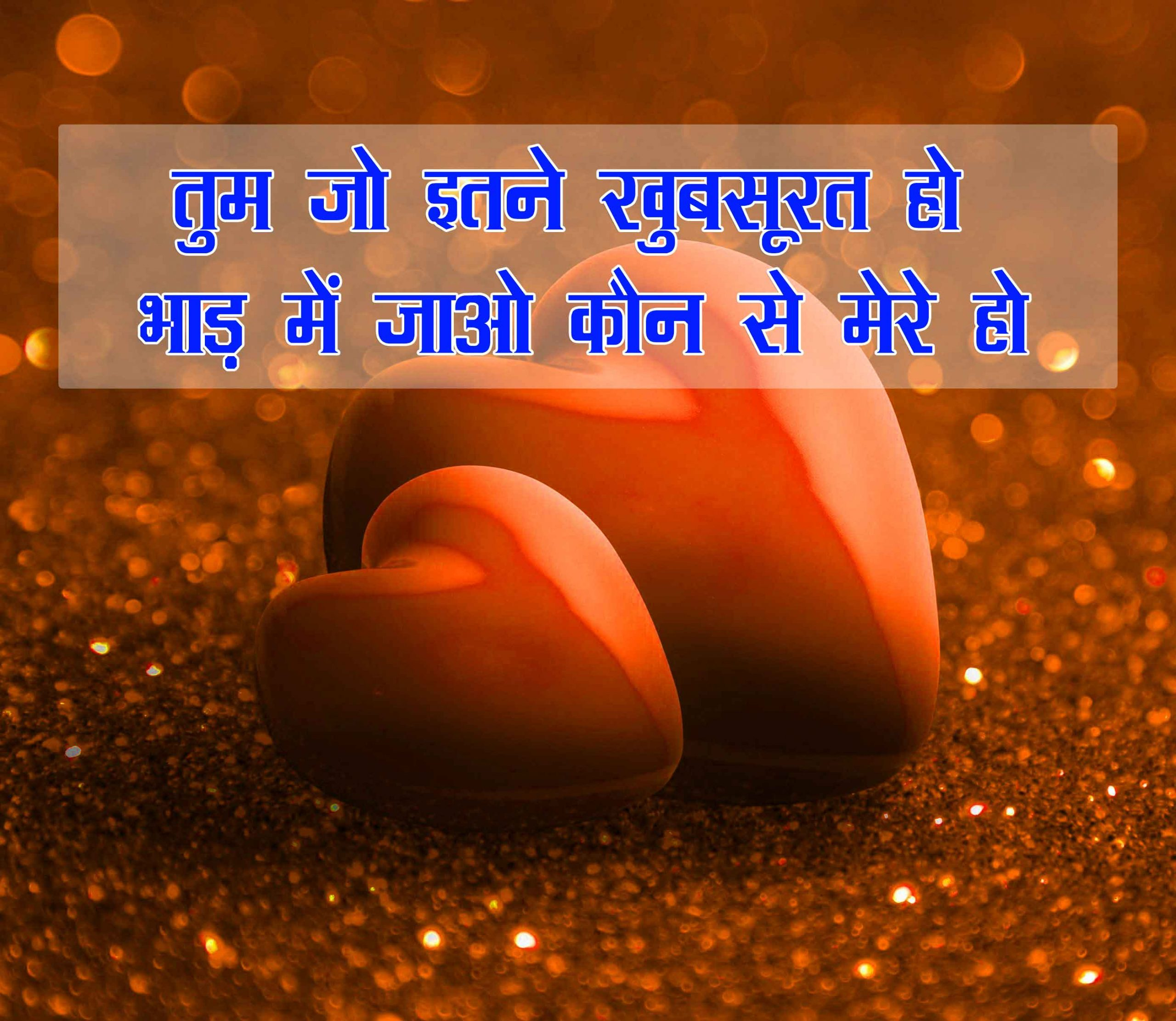Love Shayari Images HD 2021 25