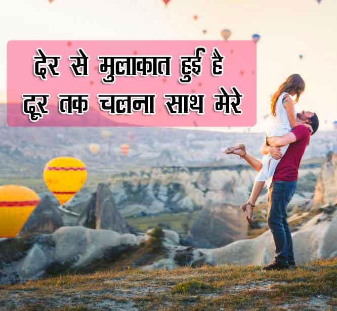 Love Shayari Images HD 2021 3