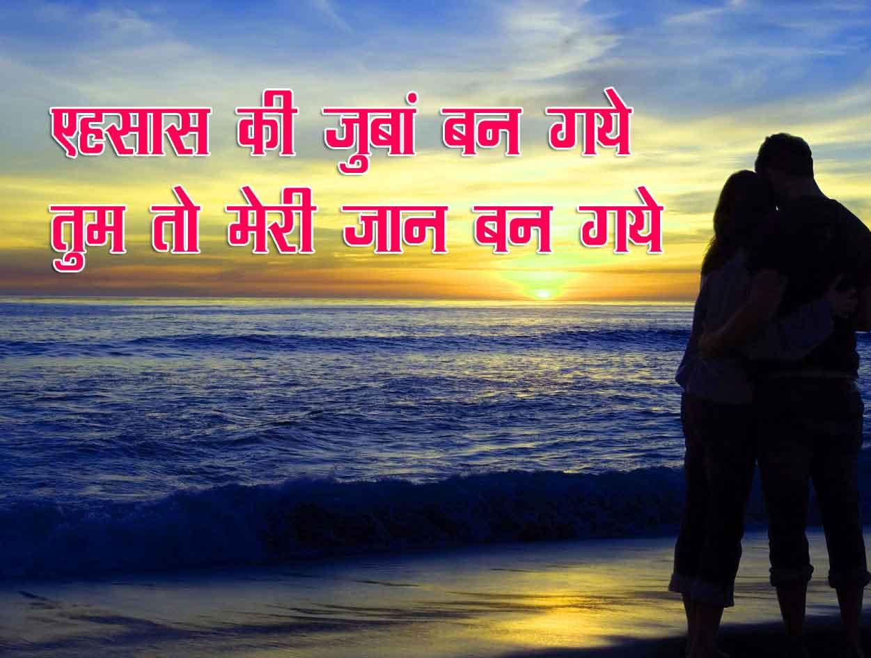 Love Shayari Images HD 2021 4