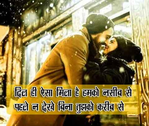 Love Shayari Images HD 2021 41