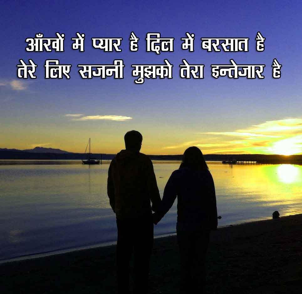 Love Shayari Images HD 2021 47