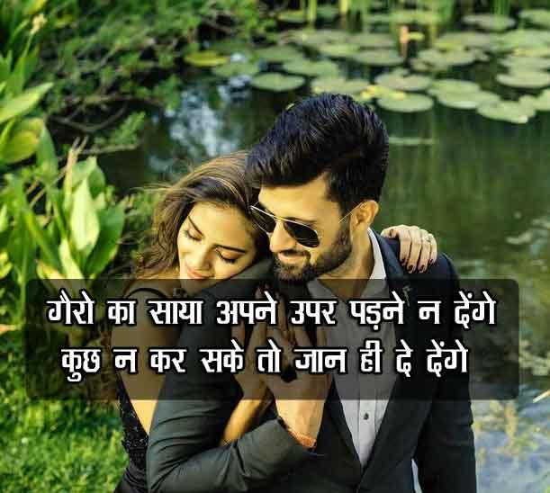 Love Shayari Images HD 2021 49