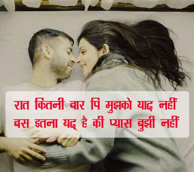 Love Shayari Images HD 2021 51