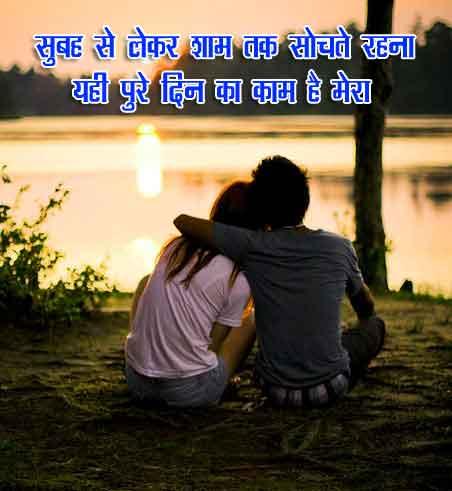 Love Shayari Images HD 2021 56
