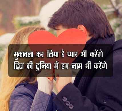 658+ Beautiful {New } Love Shayari Images HD Collection 2021