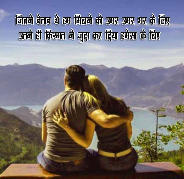 Love Shayari Images HD 2021 60