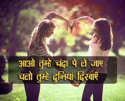 Love Shayari Images HD 2021 63