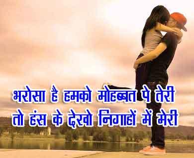 Love Shayari Images HD 2021 69