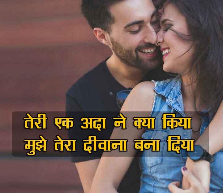 Love Shayari Images HD 2021 7