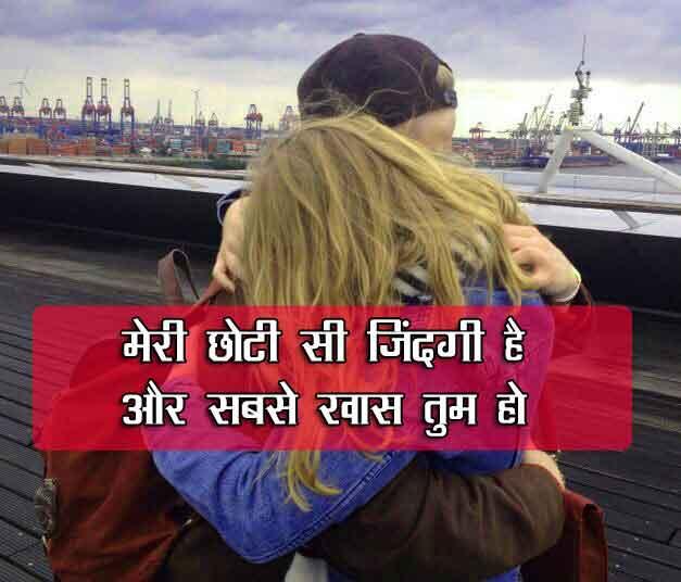 Love Shayari Images HD 2021 71