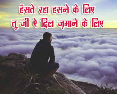245+ Best { Download } Beauty Shayari Images Download