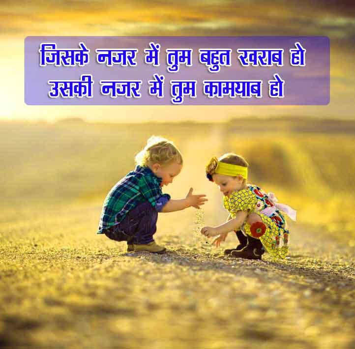 Love Shayari Images HD 2021 9