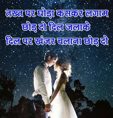 1286+ Beautiful Hindi Shayari Images Download