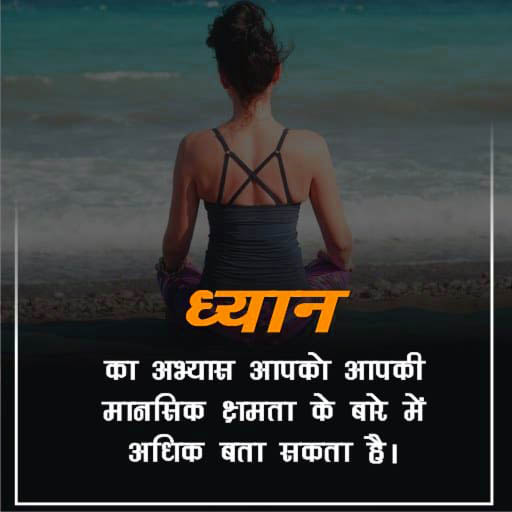 Quality Whatsapp DP Images 2021 1