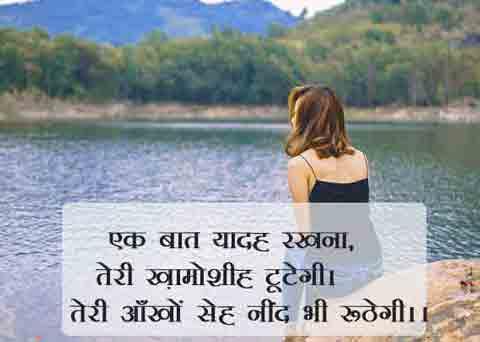 Sad Shayari Pics Pictures