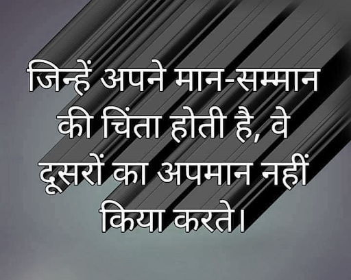 Whatsapp DP Pictures 2021
