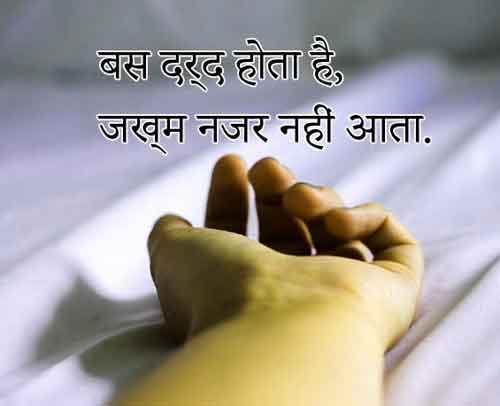 free Whatsapp Dp Images 3