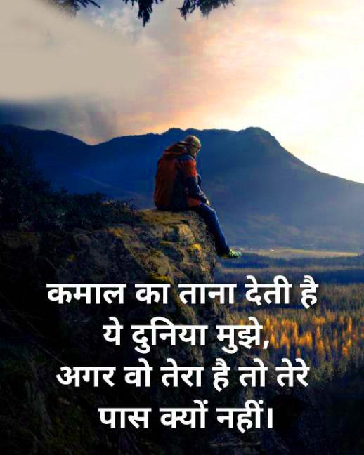 love shayari with image in hindi sad shayari image hindi 1