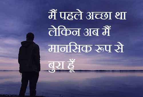 shayari Whatsapp Dp Images 1
