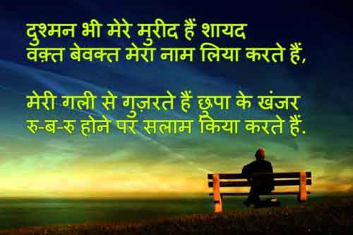 top Whatsapp Dp Images