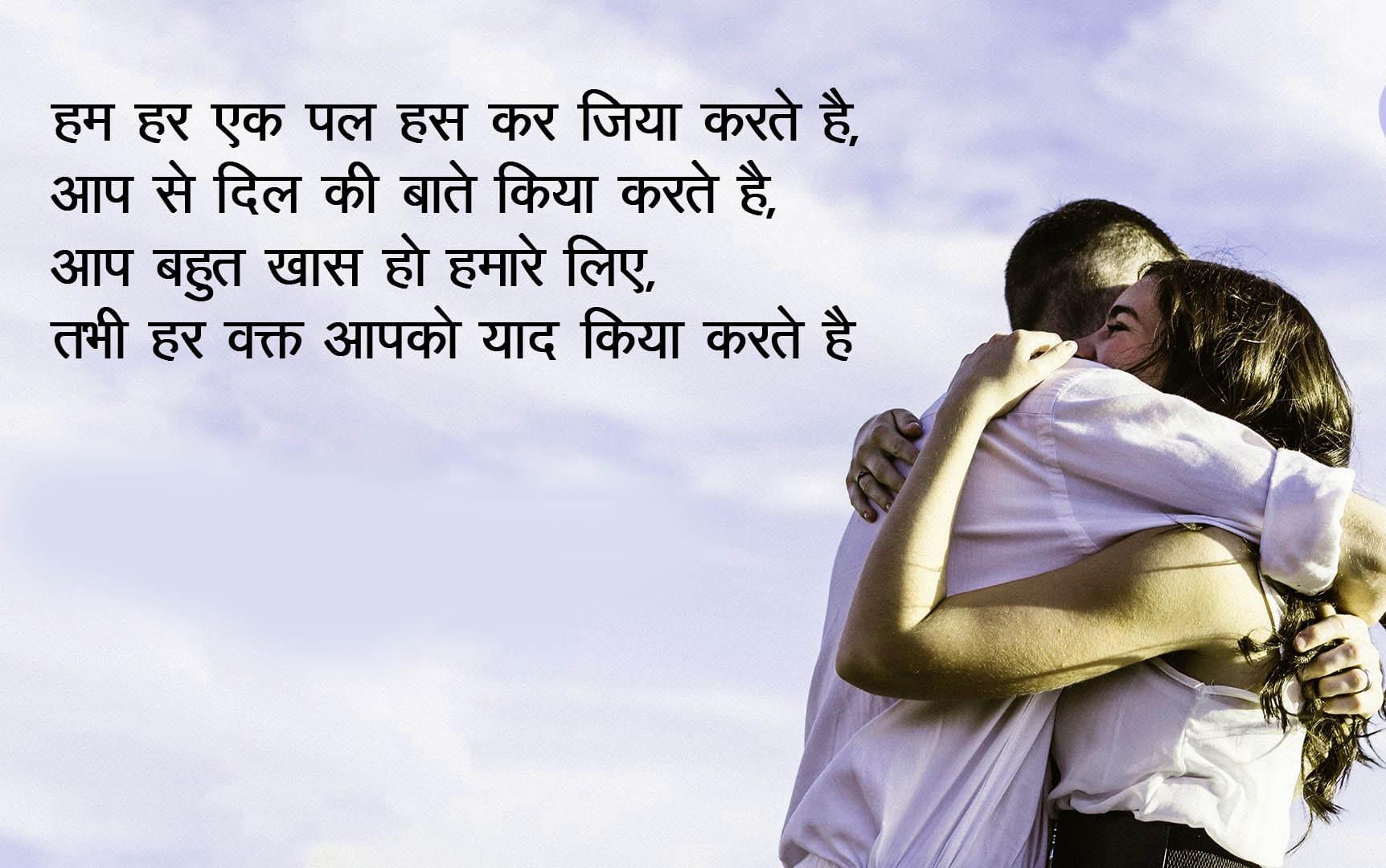 Best Quality Gum Shayari Images
