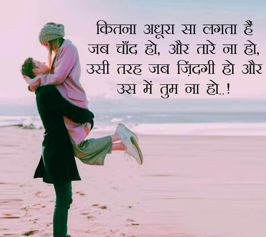 Gum Shayari Images Download